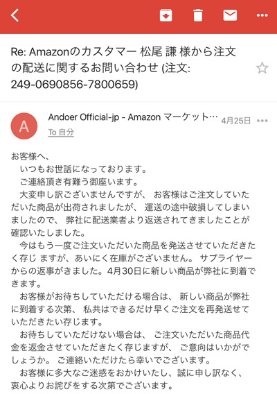 zhiyun_amazon01