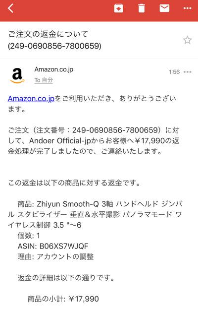 zhiyun_amazon02