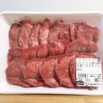 コストコのUSAビーフタン厚切り(焼肉用)が神食材すぎて誰にもオススメしたくない