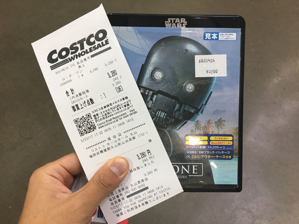 cos_rogueone01
