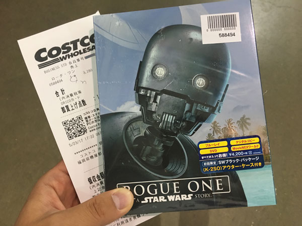 cos_rogueone02
