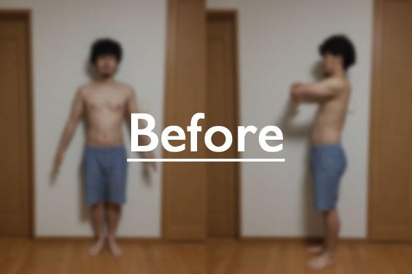ライザップスタイルを30代男子が本気で1ヶ月実践した結果・・・【30日間ダイエット】