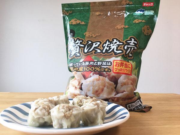 全然ミニじゃない!コストコの冷凍ミニ贅沢焼売(シュウマイ)が美味