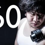 ライザップスタイルを32歳男子が本気で2ヶ月実践した結果・・・【60日間ダイエット】