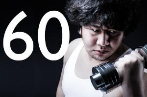 32歳男子がライザップスタイル実践2ヶ月で4kg以上痩せたときの間食ルール