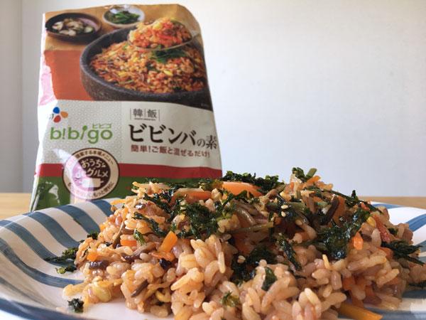 コストコの韓飯ビビンバの素が優秀すぎる!白飯に混ぜるだけで簡単