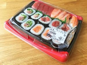 コストコの寿司サラダ巻きがコスパ良し&味良しだった#新商品