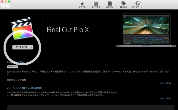 fcpx01