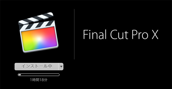 fcpx05
