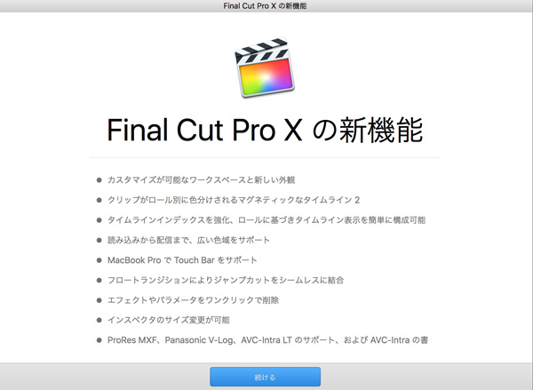 fcpx06