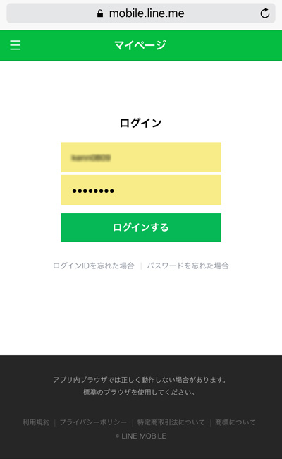 linemobile_cancel01