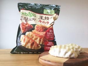 【コストコ】冷凍ビーフラザニアが本格的で美味しい!おすすめの解凍方法