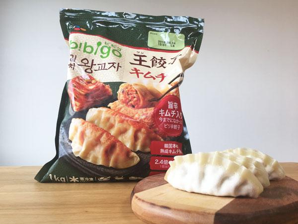 コストコの冷凍キムチ餃子(BIBIGO王餃子キムチ)の辛さが手加減なしで旨い