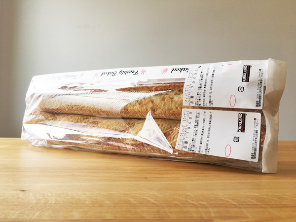 【コストコ】ベーカリーのバゲット(2本セット)がちょうどいいサイズ感で美味