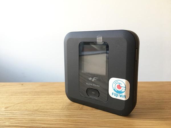 FUJIWifiのレンタルルーターが届いた!初期設定と通信速度調べ@福岡