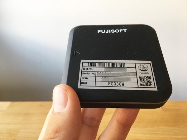 fujiwifi_set05