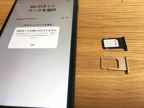 iphone8plus06