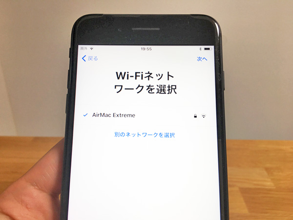 iphone8plus07