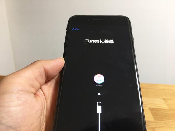 iphone8plus11