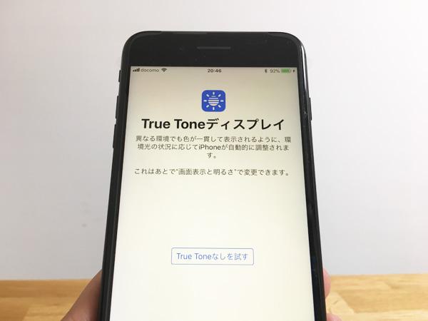 iphone8plus16