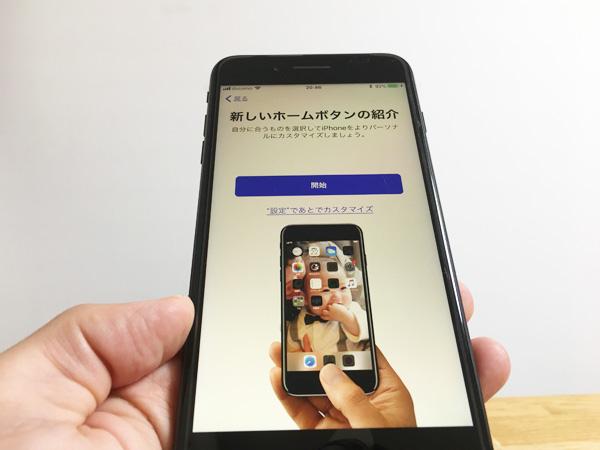 iphone8plus17