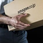 【失敗談】Amazonプライムの商品を返品するときに気をつけるべき1のこと