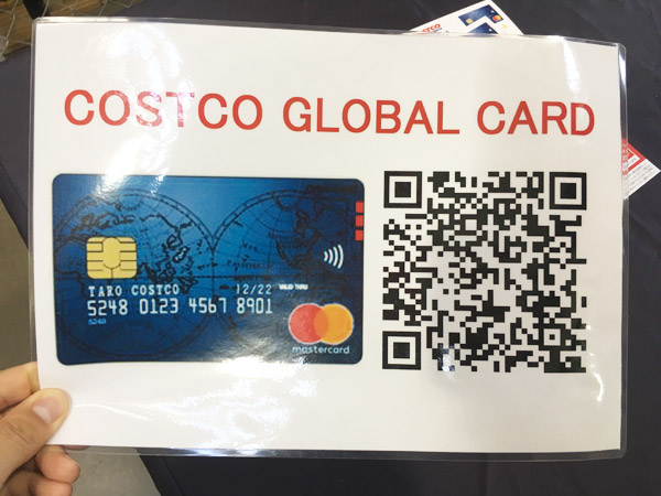 cos_newcreditcard00