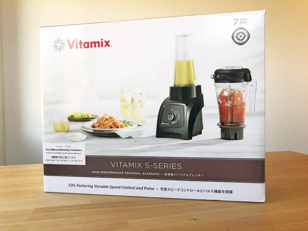 vitamixs30_00