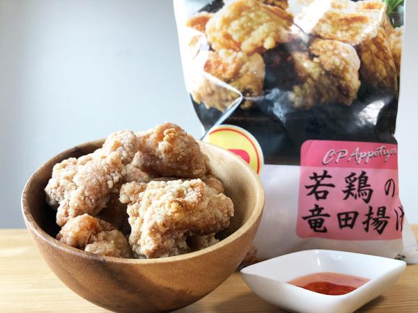【コストコ】CP若鶏の竜田揚げ[冷凍]が美味い!おすすめ解凍方法を紹介