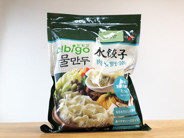 【新商品】コストコの冷凍水餃子(肉&野菜)[bibigoビビゴ]を食べてみた