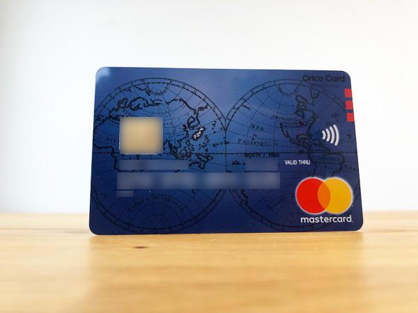 コストコグローバルカード利用ガイド。リワードが使えるのはいつ?