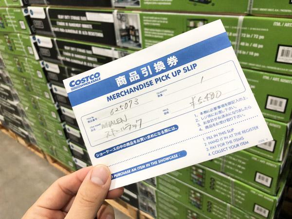 【コストコ】大型商品の一番楽な買い方と配送料節約のコツ(自力で持ち帰る方法)