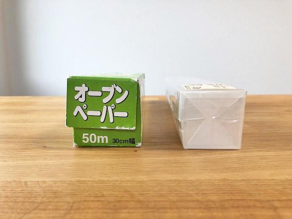 【コストコ】業務用オーブンペーパーを無印良品ラップケース(大)で運用するとだいぶ素敵