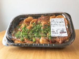 【コストコ】デリ新商品スモークベーコンカルボナーラを食べた感想