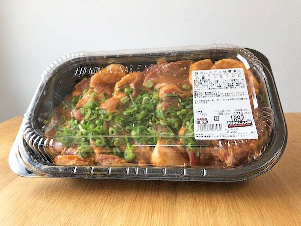 【コストコ】デリ新商品の豚のにんにく味噌漬けを食べた感想 #レビュー