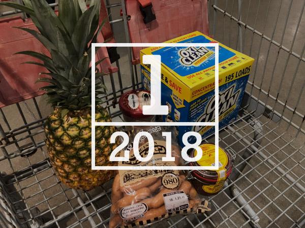 【ランキング】コストコで買ってよかったモノ5選。#2018年1月編