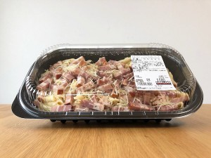【コストコ】デリ新商品チキンホールウィートラップを食べた感想