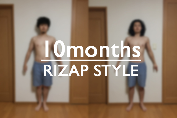 rizapstyle_10month000