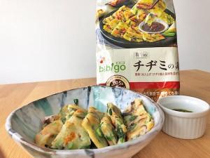 【コストコ】1.2kg大容量フルグラ[カルビー]のおすすめの食べ方