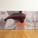【コストコ】ALINCOハンドマッサージャーがすごく良い #新商品