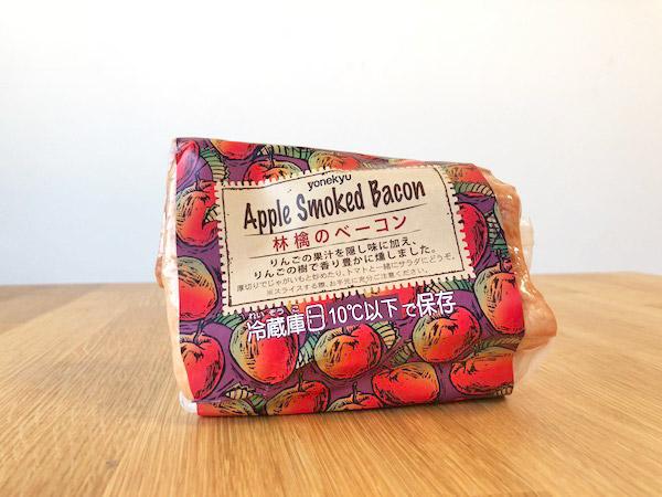 【コストコ】米久アップルベーコンのおすすめの食べ方&冷凍保存方法
