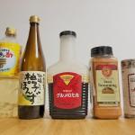 【ランキング】コストコの調味料まとめ!おすすめ商品5選