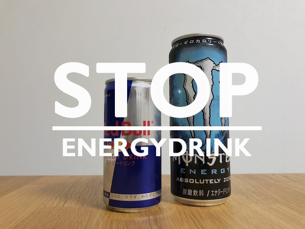 stop_energydrink00