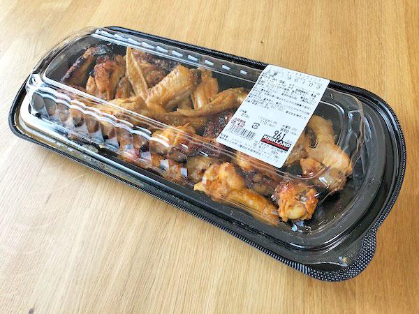 【コストコ】デリ新商品のジンジャーチキンウィングを食べた感想
