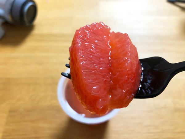 cos_grapefruitcup10