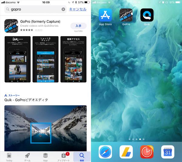 gopro_app01