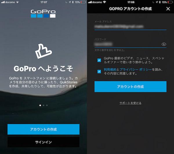 gopro_app02