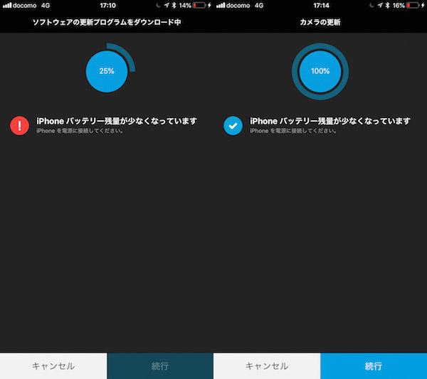 gopro_app08