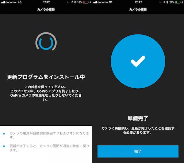 gopro_app09