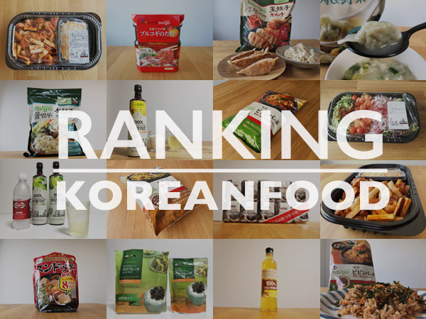ranking_korean00